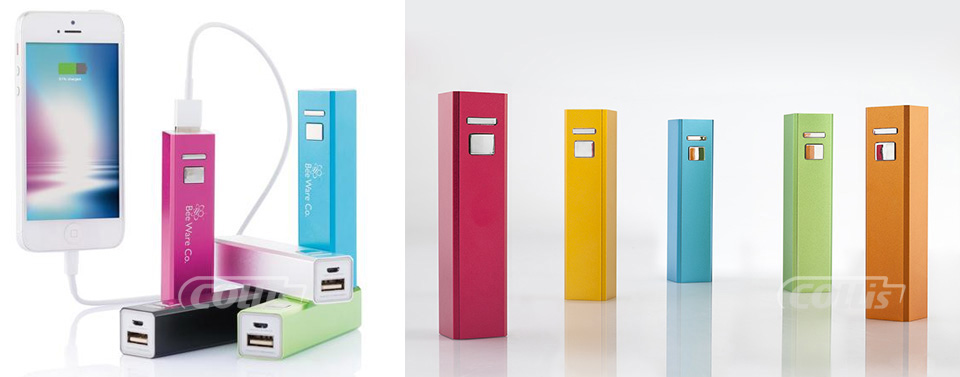 Power-bank-personalizzati
